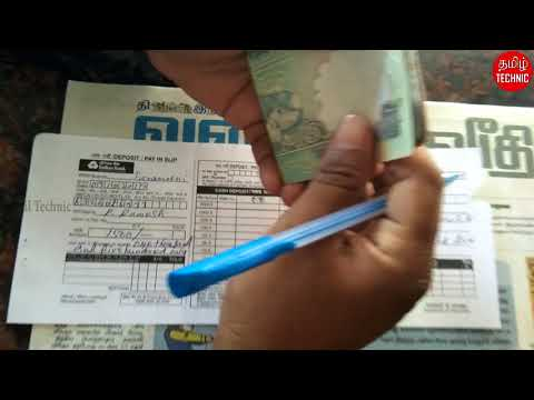How To Fill Indian Bank Deposit Slip || Fill Indian Bank Deposit Challan || Tamil Technic