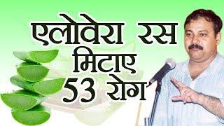 Rajiv Dixit - हल्दी के चौकाने वाले 10 फ़ायदे