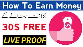 Pakistan kay 10 Khofnak Mkamaat Documentry