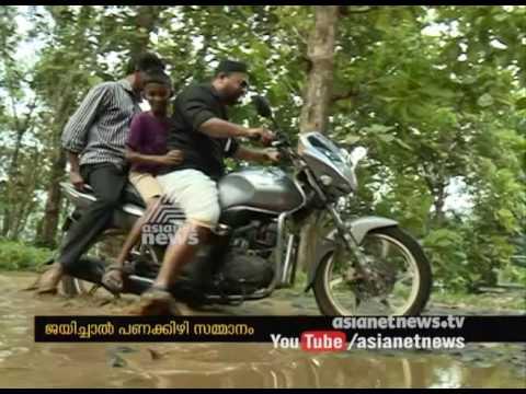 Bad road condition in Thodupuzha Kanjar| കാഞ്ഞാറില് റോഡ് കുളമായി