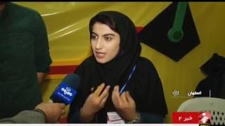 Iran Harekat university students festival, Isfahan city جشنواره حركت دانشجويان اصفهان ايران