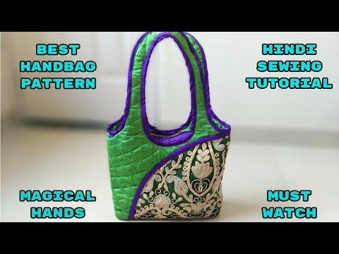 Best handbag  making Hindi tutorial- Diy 2018