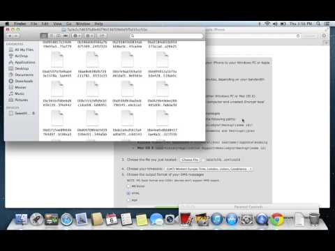sms text itunes backup log