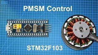 Github Stm32 Master