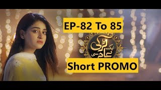 Aik Larki Aam Si Episode 82 to 85 Short Promo HUM TV Drama By Unique Dunya