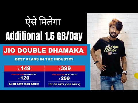 Jio Double Dhamaka offer | How to Get 1.5 GB/Day  Additional Data | Redeem