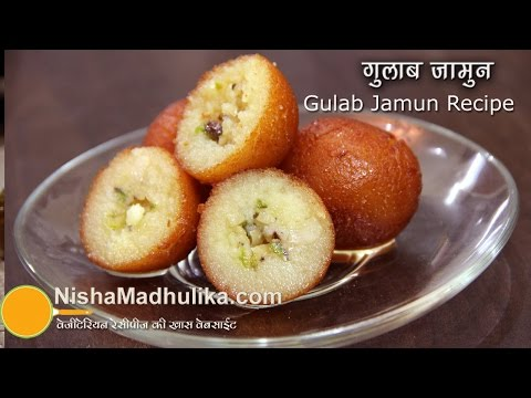 Gulab Jamun Recipe - Mawa Gulab Jamun Recipe Video