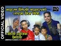 Download Marnu Chha Ekdin   Dailekhi Boys  Ft.Samrat Chaulagain&Bhim BK  New Nepali song 2019 MP3,3GP,MP4