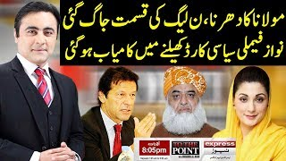 To The Point With Mansoor Ali Khan | 6 November 2019 | Express News