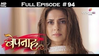 Bepanah - 6th September 2019 | Colors Tv Bepanah Upcoming