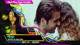 Best New Age Vocalist | Nominations | PTC Punjabi Music Awards 2017 | 23 March