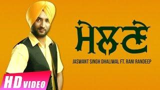 Melne | Jaswant Singh | Raunak Mela 2017 | New Punjabi Songs 2017 | Shemaroo Punjabi