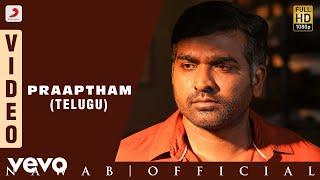 Nawab - Praaptham Video (Telugu) | A.R. Rahman | Mani Ratnam