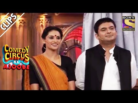 Xxx Mp4 Kapil Argues With The Opposition Leaders Comedy Circus Ke Ajoobe 3gp Sex