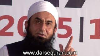 "(NEW 23 Aug 2015) Maulana Tariq Jameel ""Musalaman Ki Puri Zindagi"" -At Universal Express Hajj Group"