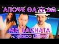 Mr. Bachata - Απόψε θα σε δω ft. Greco Latino & Tres Amigos (merengue 2018)