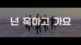 """""""삐뚤어질래"""" (GONE BAD) by MONSTA X (몬스타엑스) Lyrics MV"""