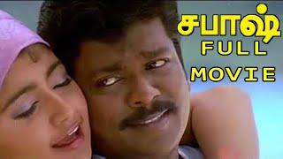 Sabhash   Tamil Full Movie   R. Parthiepan   Divya Unni   Ranjith