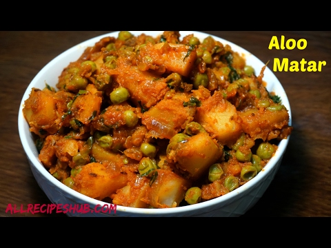 aloo matar | how to make aloo matar curry | potato peas curry