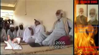 "Dera Bugti Balochistan War ""17-03-2005""  Full"