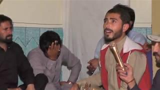Khowar Song Mumtaz Ali Andaz & Sabir || Zalimo Luan Bayan