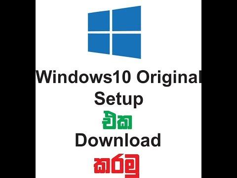 How to Download Windows 10 ISO Original File Sinhala Explain - SL Cracker