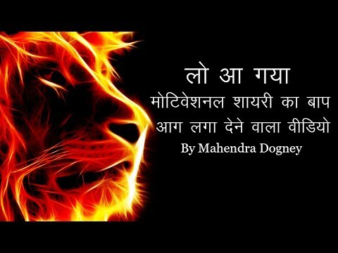 Best Inspirational Quotes In Hindi Motivational Quotes In Hindi By