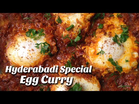Hyderabadi Special Egg Curry ( Egg Curry) Recipe in Telugu | Hyderabadi Ruchulu