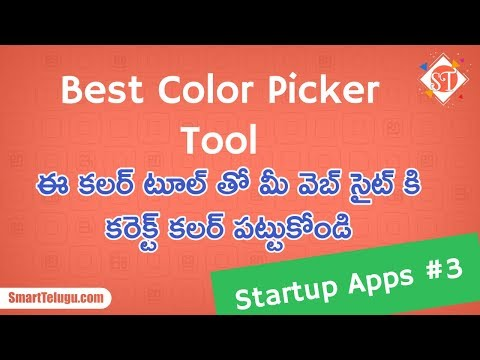 How to Pick correct Graphic color from Internet for your Design? Best Color Picker Tool in Telugu