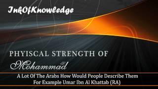 Physical Strength Of Prophet Muhammad (PBUH) - Mufti Hussain Kamani [HD]