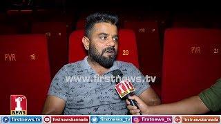 ಕೆಜಿಎಫ್ ಹಿಂದಿನ 'ಬೆಂಕಿ ಕಣ್ಣು' ಭುವನ್ ಗೌಡ   DoP Bhuvan Gowda   KGF Trailer launch