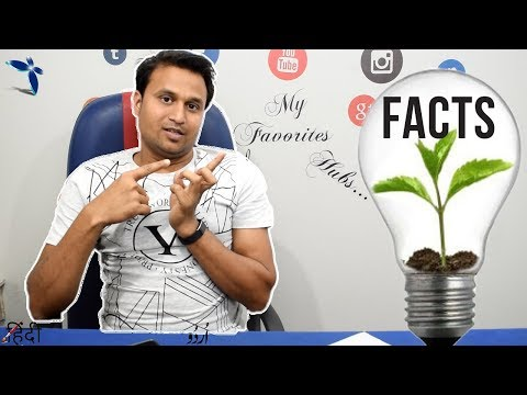 [HINDI] #001 Tech Facts Top Amazing Facts about Computer In Hindi/Urdu
