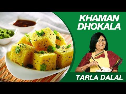 Khaman Dhokla Recipe by MasterChef Tarla Dalal | Gujarati Delicacy