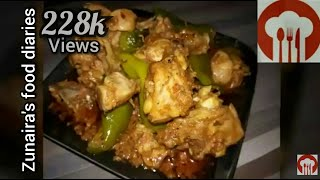 اچار گوشت بنانے کا طریقہ / {EASY COOK}chicken achar gosht-yummy homemade  masala  recipe