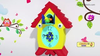 कोयल की घड़ी बालगीत | Cuckoo Clock Hindi song for kids | Hindi rhymes | for kids | kiddiestv hindi