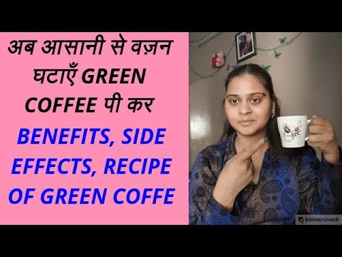 BENEFITS, SIDE EFFECTS & HOW TO MAKE GREEN COFFEE | HINDI |VIMPILICIOUS BEAUTY