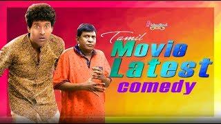 Latest Tamil Movie Comedy 2017 | Latest Tamil Comedy Scenes | Soori | Vadivelu | VTV Ganesh