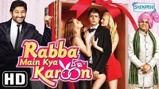 Rabba Main Kya Karoon [2013] HD Latest Hindi Movie - Arshad Warsi - Akash Sagar Chopra