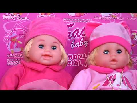 45cm/17.7in Twins Talking Singing Baby Early Education Toys Gift Boneca