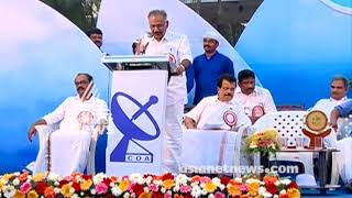 Cable TV Operators Association conference held in Kasaragod