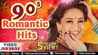 90's Romantic Hits | Top 21 Bollywood Evergreen Hindi Songs | JUKEBOX | Popular Hindi Love Songs