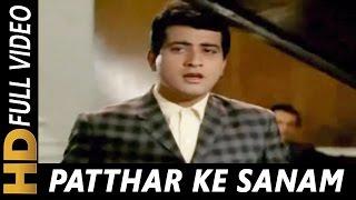 Patthar Ke Sanam Tujhe Humne | Mohammed Rafi |  Patthar Ke Sanam 1967 Songs| Waheeda Rehman