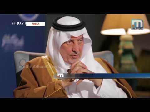 Kuwait Stopped Issuing Family Visa| Gulf Time| Mathrubhumi News