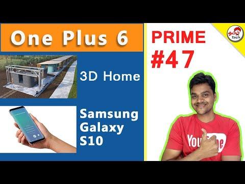 Prime News #47 : Part 1 : Oneplus 6 , Whatsapp New