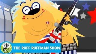 FETCH! With Ruff Ruffman Funding