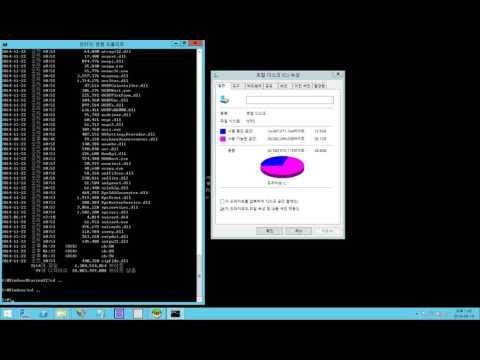 [Windows Server 2012 R2] How to clean system drive