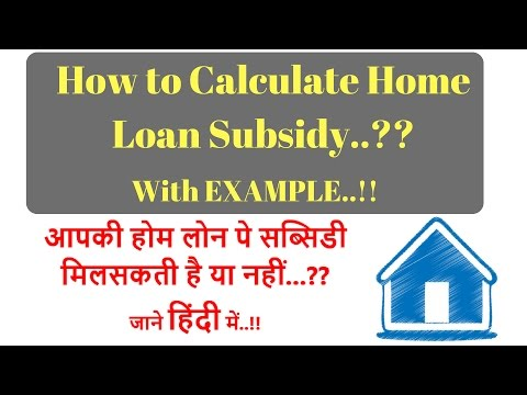 How to Calculate Home Loan Subsidy..?? Subsidy explained with Example.