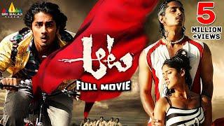 Aata | Telugu Latest Full Movies | Siddharth, Ileana | Sri Balaji Video