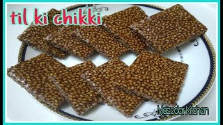 til chikki recipe in hindi Videos - 9videos tv