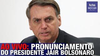 AGORA: PRESIDENTE BOLSONARO SE PRONUNCIA PARA MILITARES - RIO DE JANEIRO